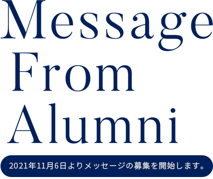 125th Kyoto University Homecoming Day 2020